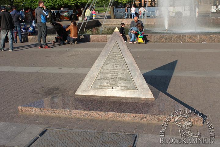 памятник водоканала