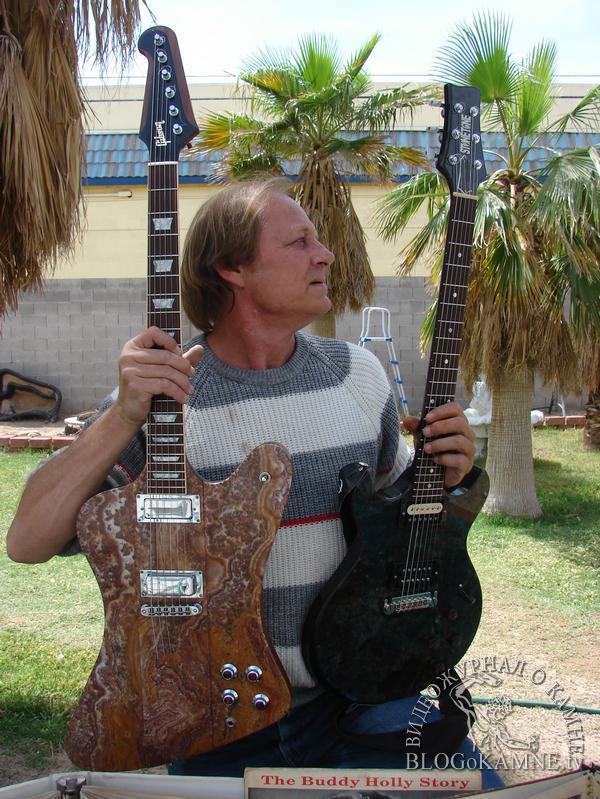 гитары из натурального камня