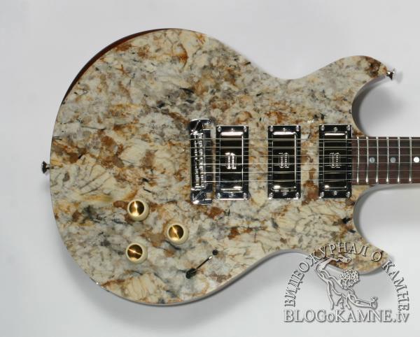 гитара из камня гранит