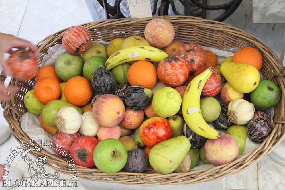 """фрукты из камня"""