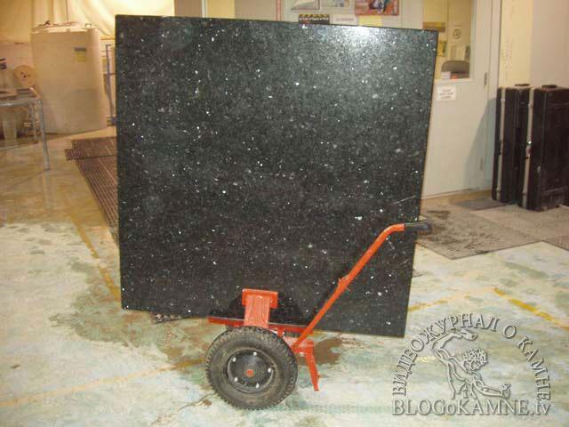 тележка для каменных плит