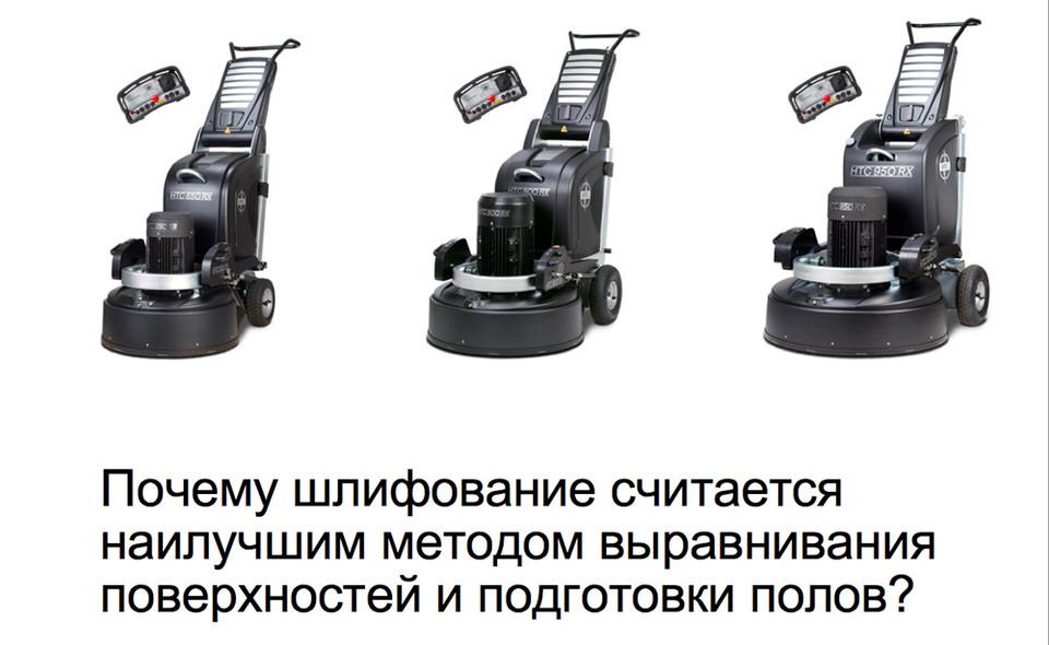 """""""HTC полировка полов"""""""